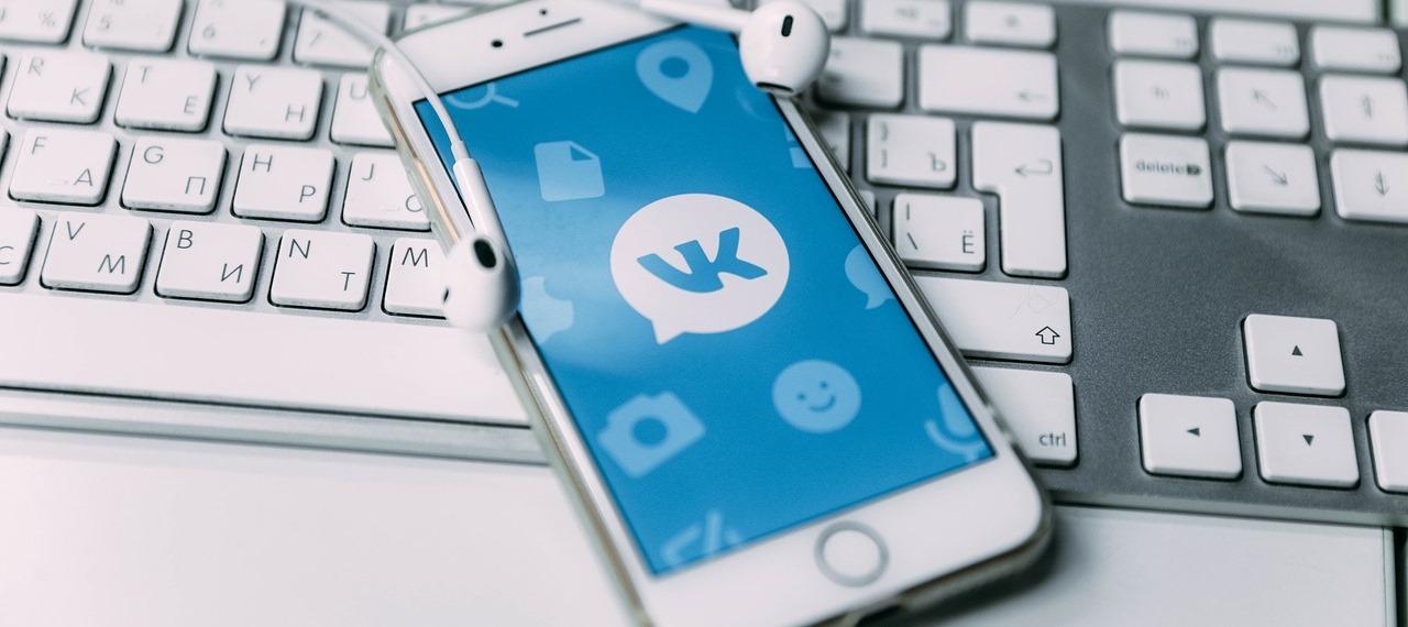 Entreprise réseaux sociaux